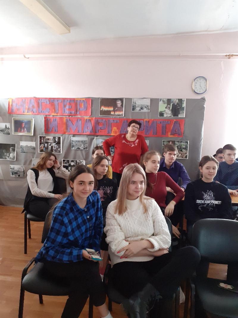 Конференция «Православный взгляд на роман М. Булгакова  «Мастер и Маргарита»