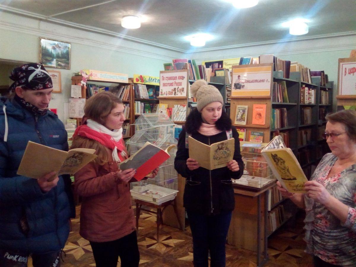 Акция «Читаем Гайдара»