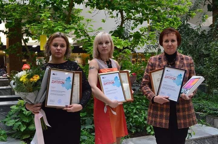 II областной форум библиотечных специалистов Ростовской области.