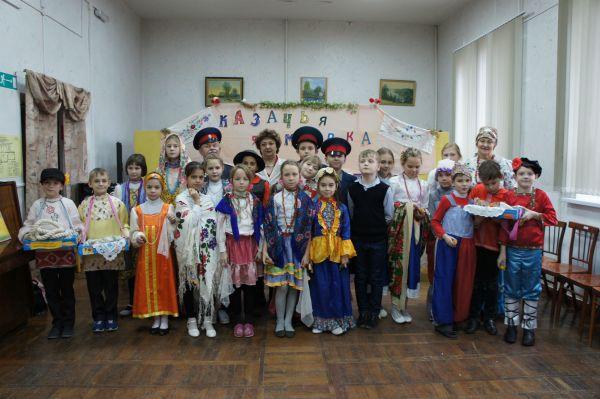 Донская ярмарка
