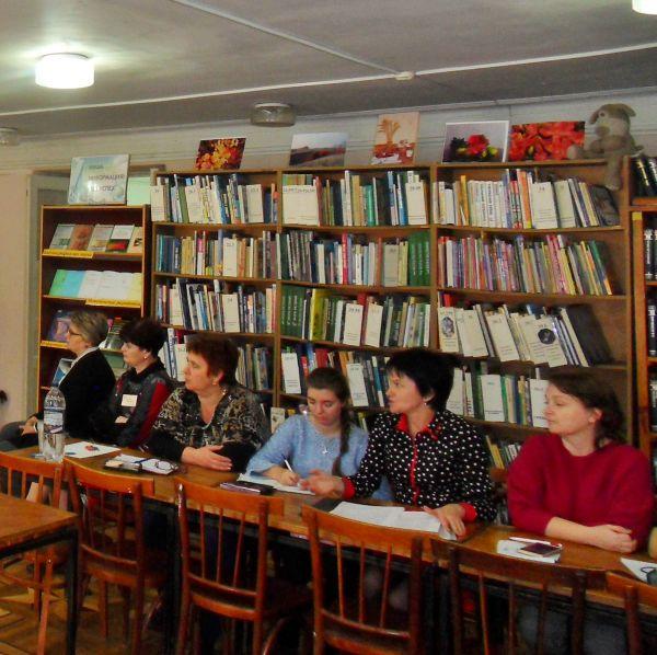 Областной семинар библиографов