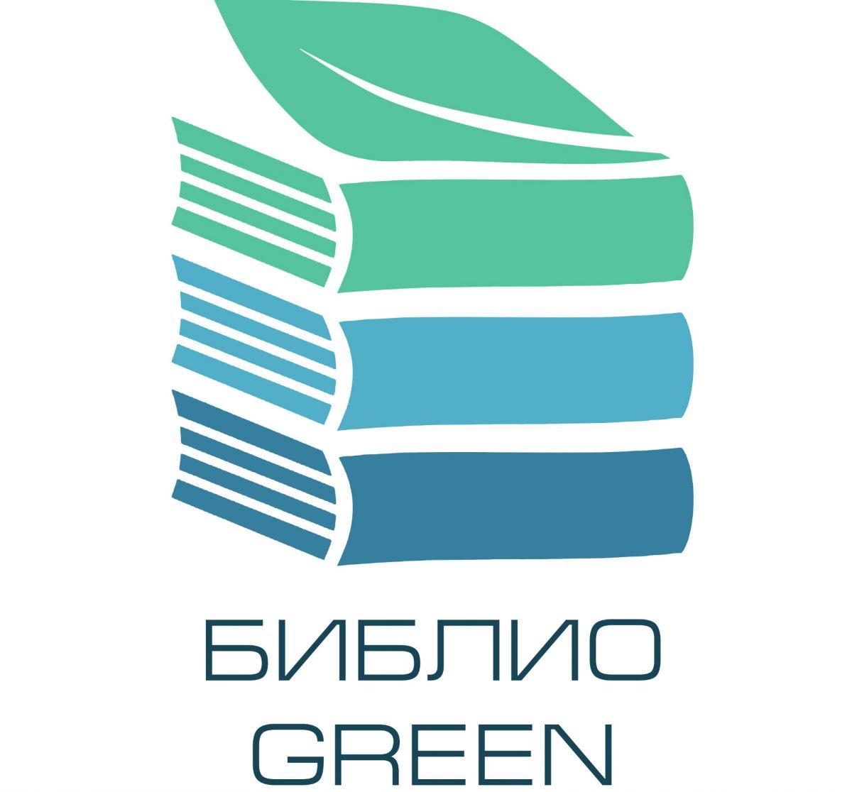 МБУК НЦБС – победитель Международного конкурса «Библио-green в устойчивом мире».