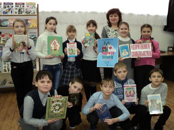 Акция «Дарите книги с любовью!»