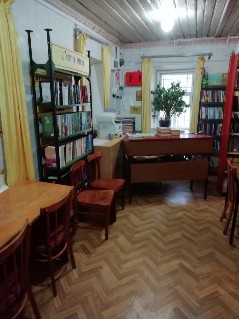 МБУК НЦБС библиотека им.В.Шукшина