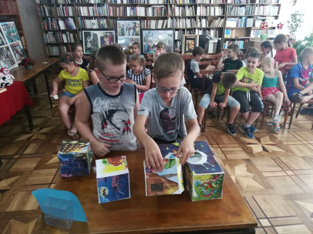 Игровая программа «Маленькие дети на большой планете»