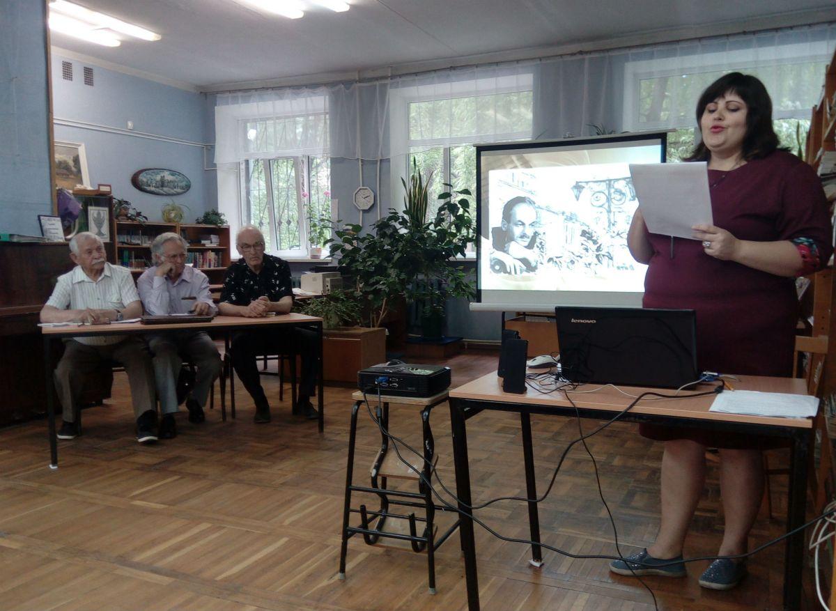 Пушкаревские чтения посвящённые творчеству Б. Окуджавы