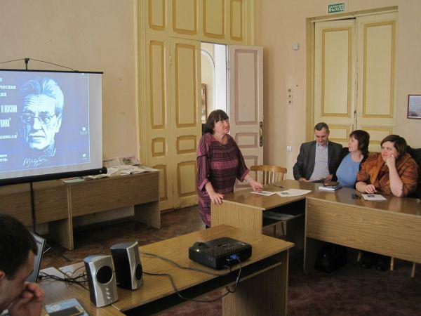 Областная научно-практическая конференция к 110-летию Виталия Закруткина