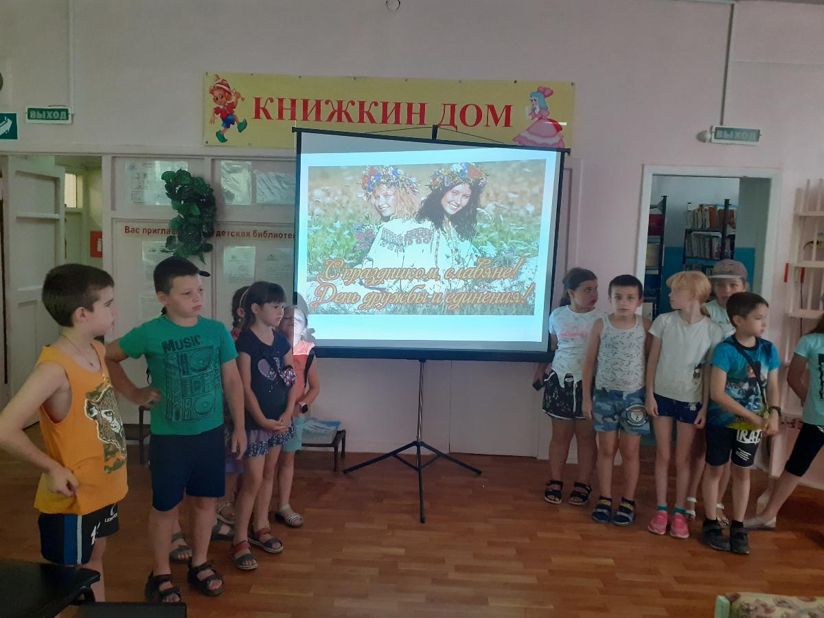 Окно в славянский мир