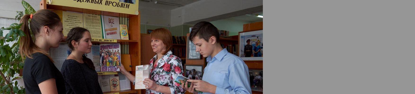 Библиотека им. М.Шолохова
