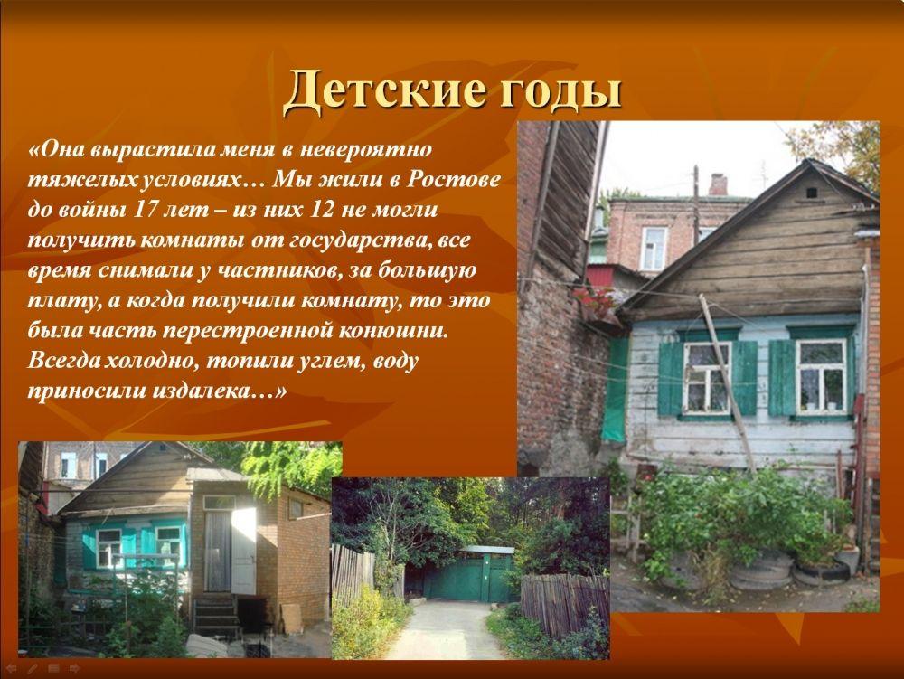 Солженицын6