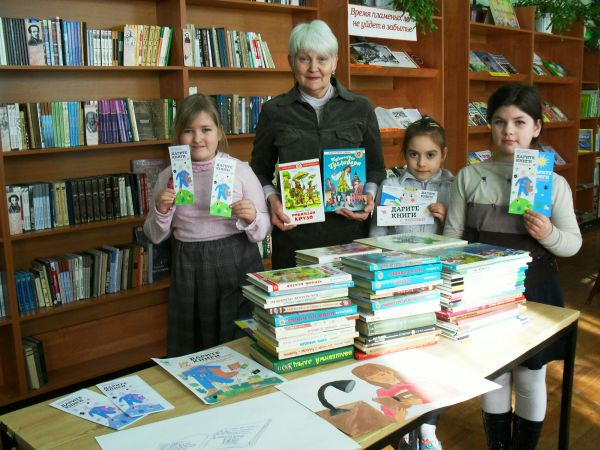 Благотворительная акция книгодарения в детской библиотеке