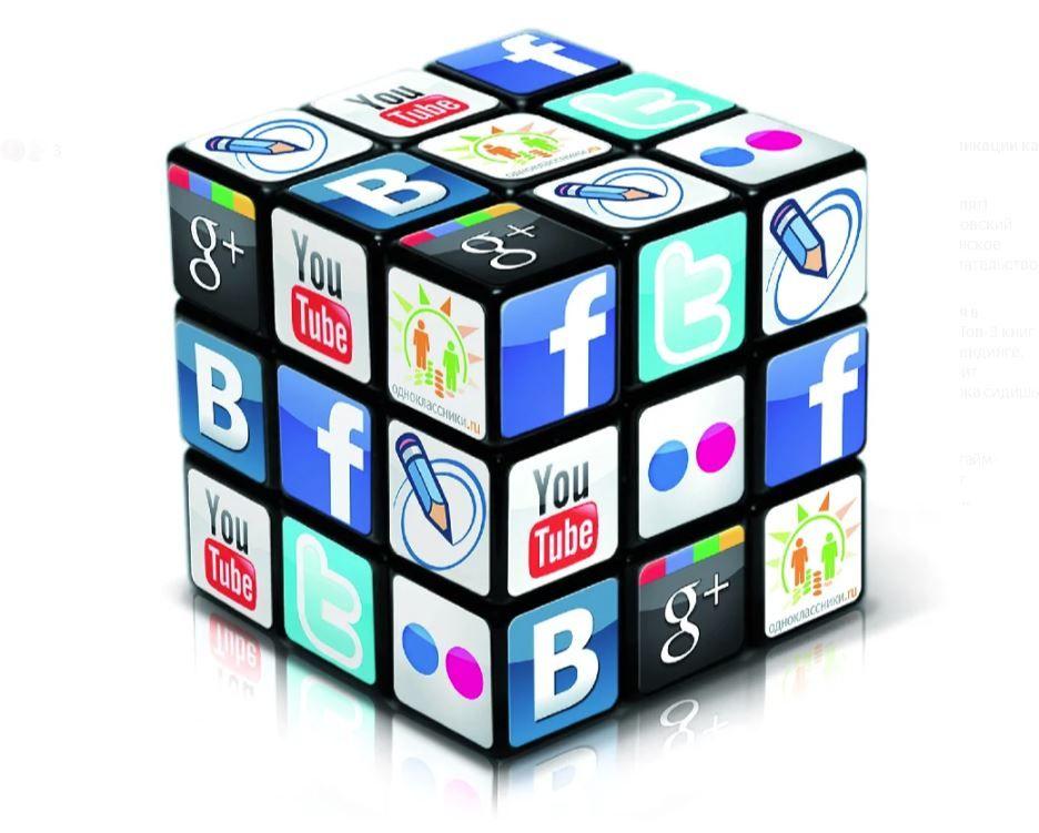 План дистанционных активностей МБУК НЦБС в социальных сетях на июль 2020 г.