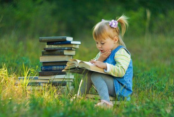 Проект «Читающие дети - будущее России»