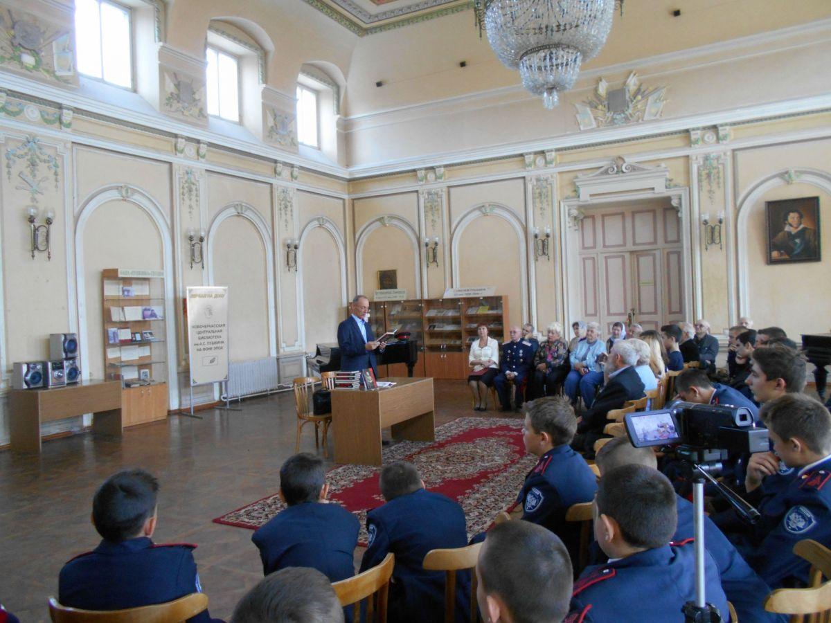 Презентация книги А. Ю. Калмыкова «Вольная степь»
