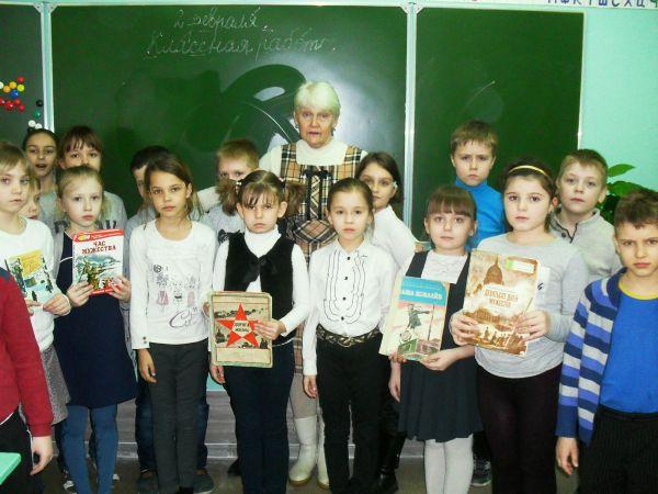 Стойкость  Ленинграда