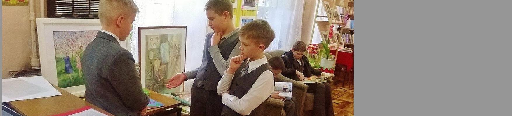 Центральная городская детская библиотека им. А.Гайдара