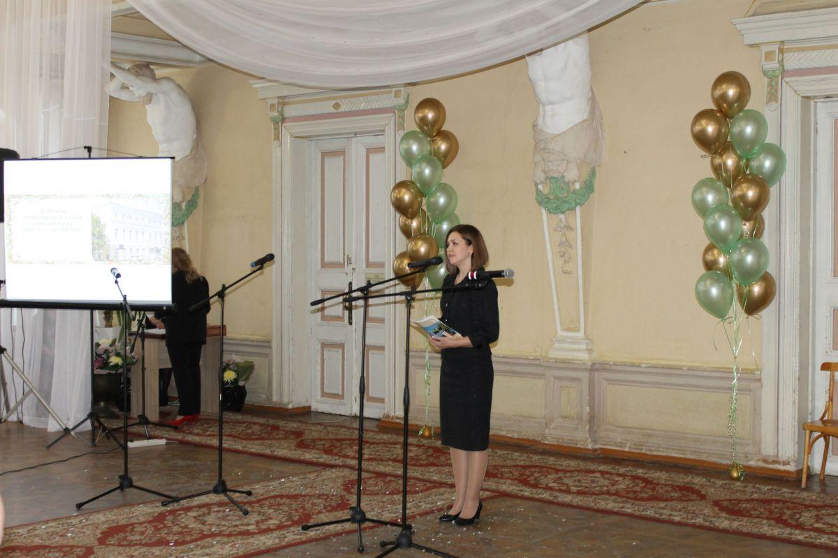 150 лет основания Центральной городской библиотеки им. А.С.Пушкина