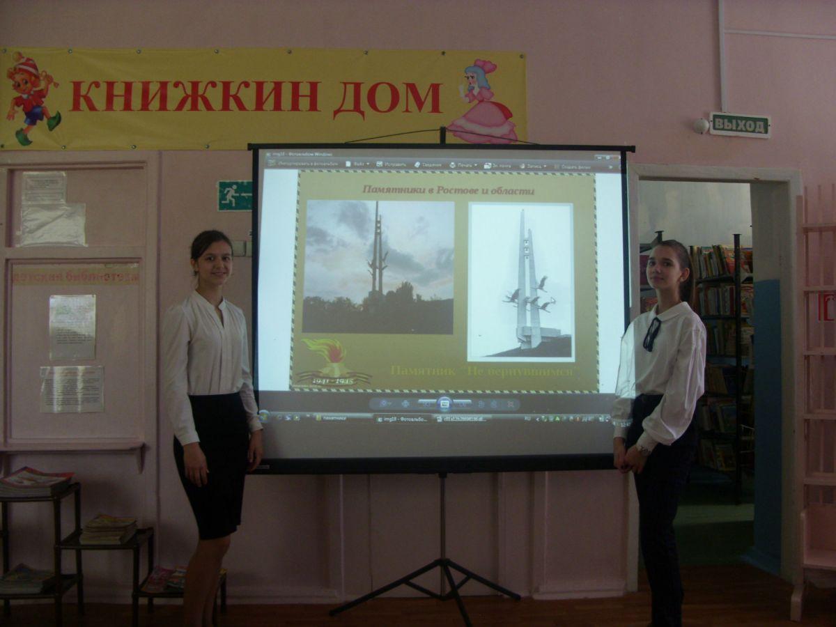 Подвиг, застывший в камне. Памятники Великой Отечественной войны в Ростовской области