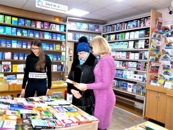Итоги акции дарения книг