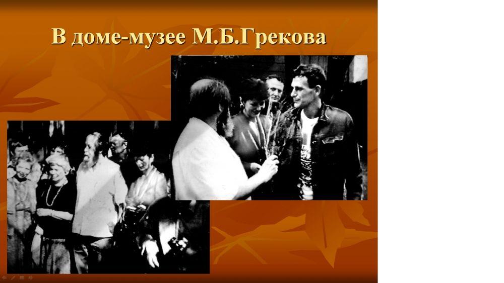 Солженицын25