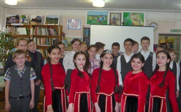 Хоровод красок (встреча с представителями армянской диаспоры)