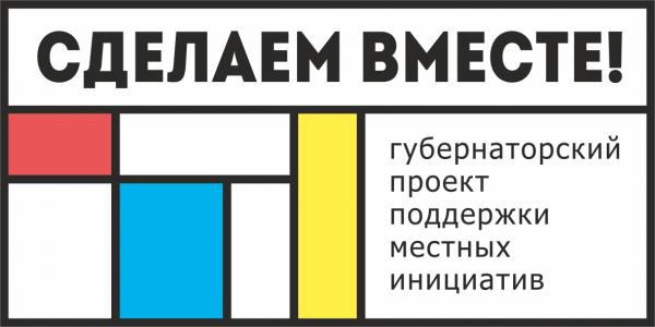 «Окно – визитная карточка библиотеки»:  Библиотека имени М.А. Шолохова