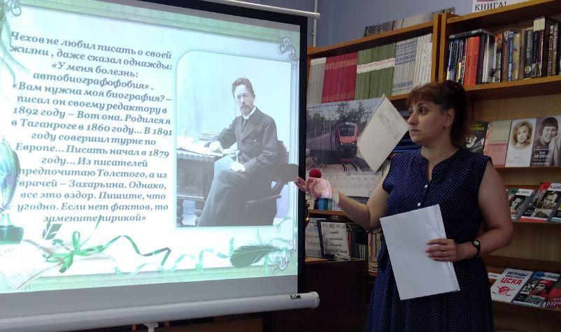 Чеховский салон Доктор Чехов