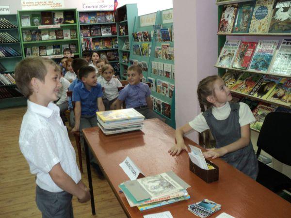 Библиотечный урок «Библиотечное закулисье»