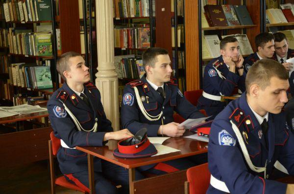 Роль Военного собрания Донского казачьего войска в жизни донских офицеров.