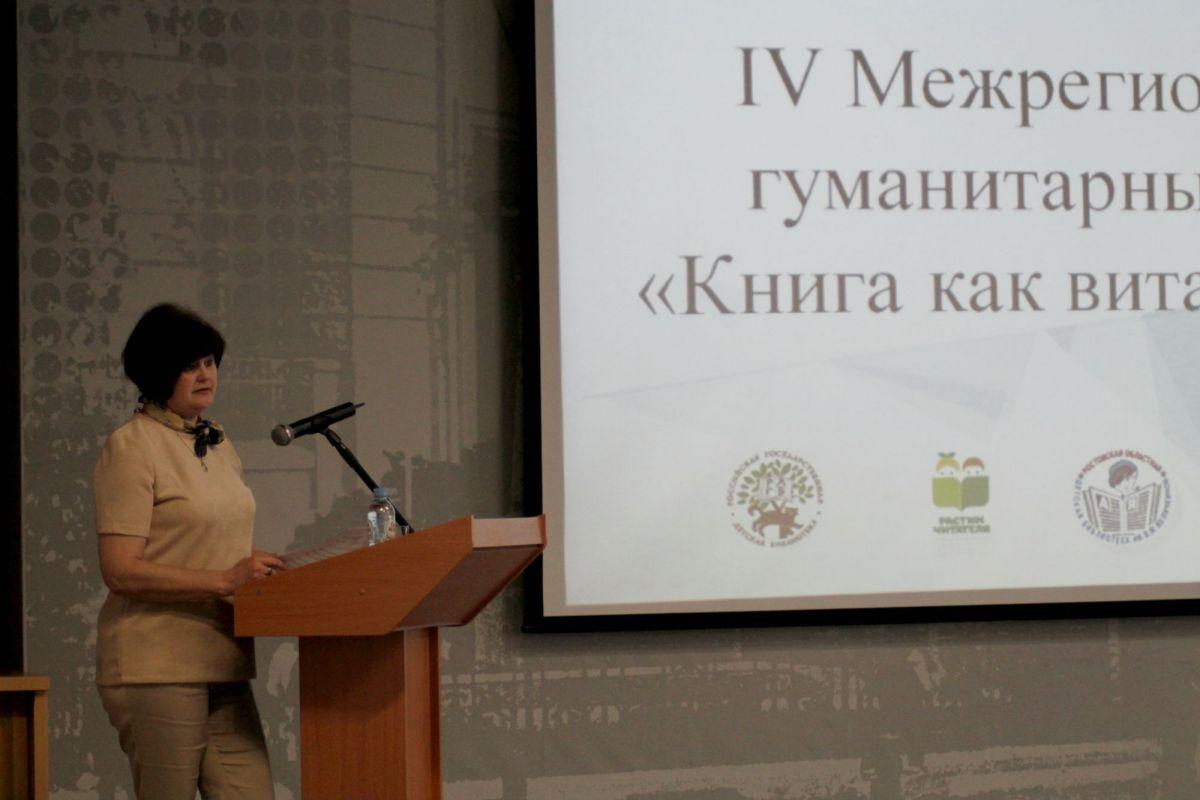 Чеховский книжный фестиваль