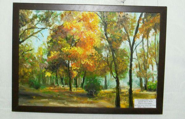 Выставка художественных работ