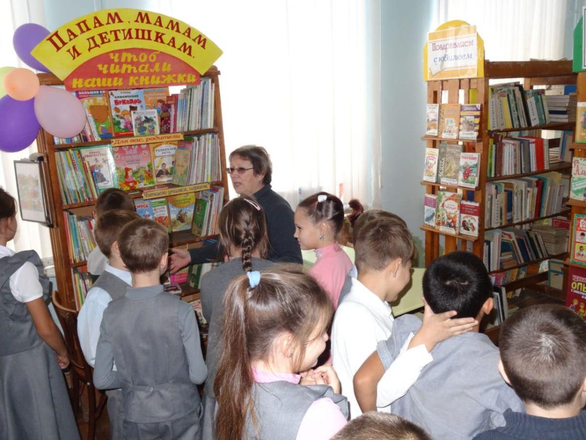 Осенние экскурсии школьников