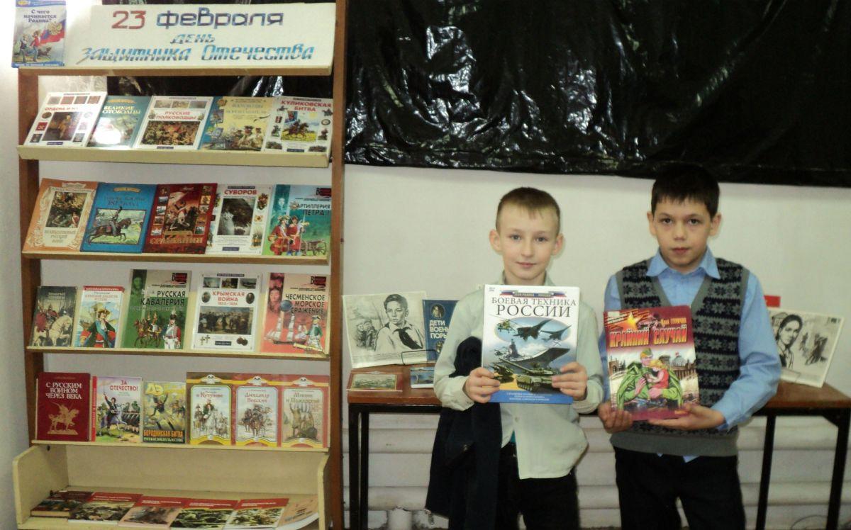 Всероссийский урок мужества в библиотеке им.М.Ю.Лермонтова