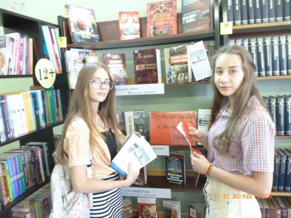 75 лет  освобождения Ростовской области от немецко-фашистских захватчиков