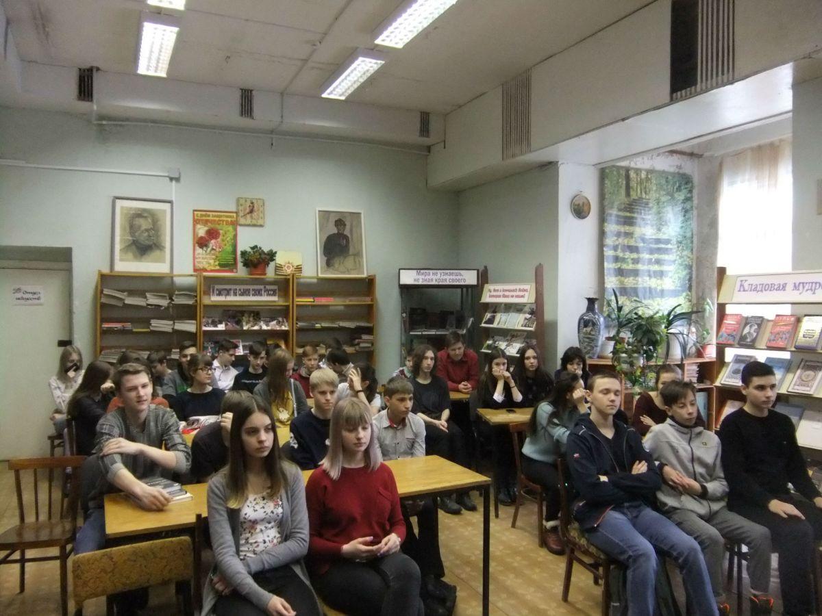 Вечер-встреча в библиотеке им. М.Горького «Отец. Отечество. Отчизна»