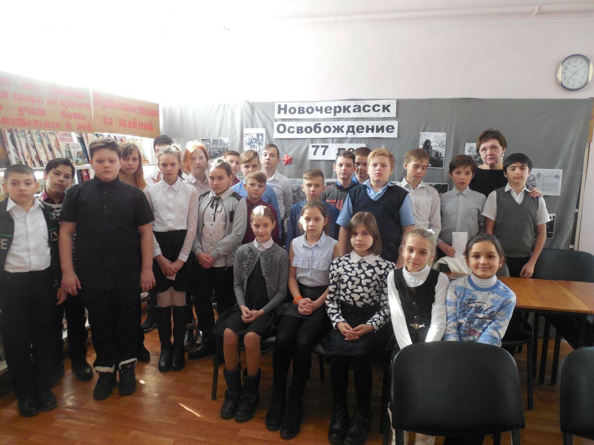Живите и помните: 77 лет со дня освобождения г. Новочеркасска
