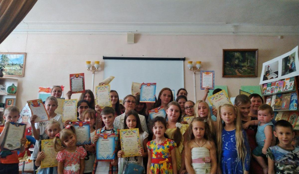 Праздник «Любимые книжки девчонок и мальчишек»