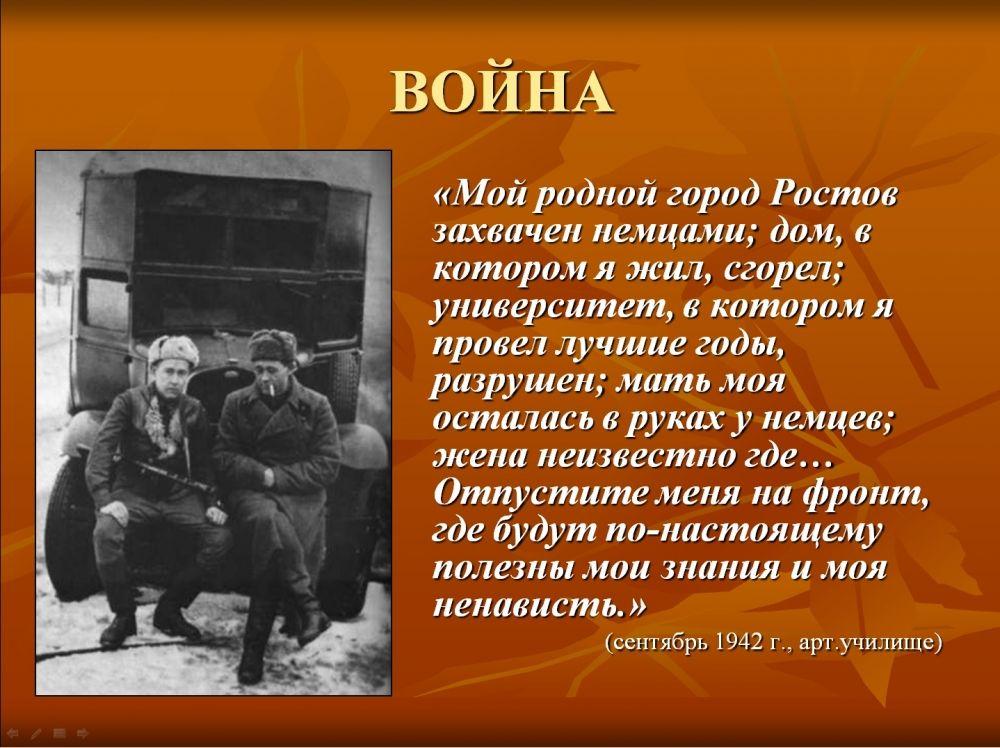 Солженицын11