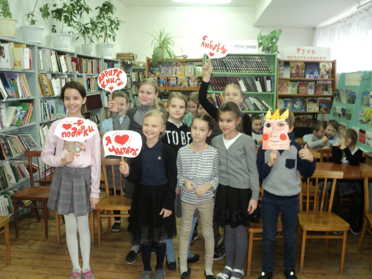 Международный день книгодарения