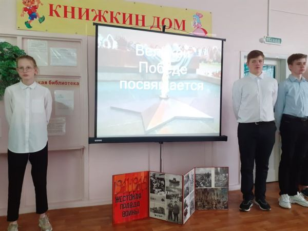 Кинолента Памяти