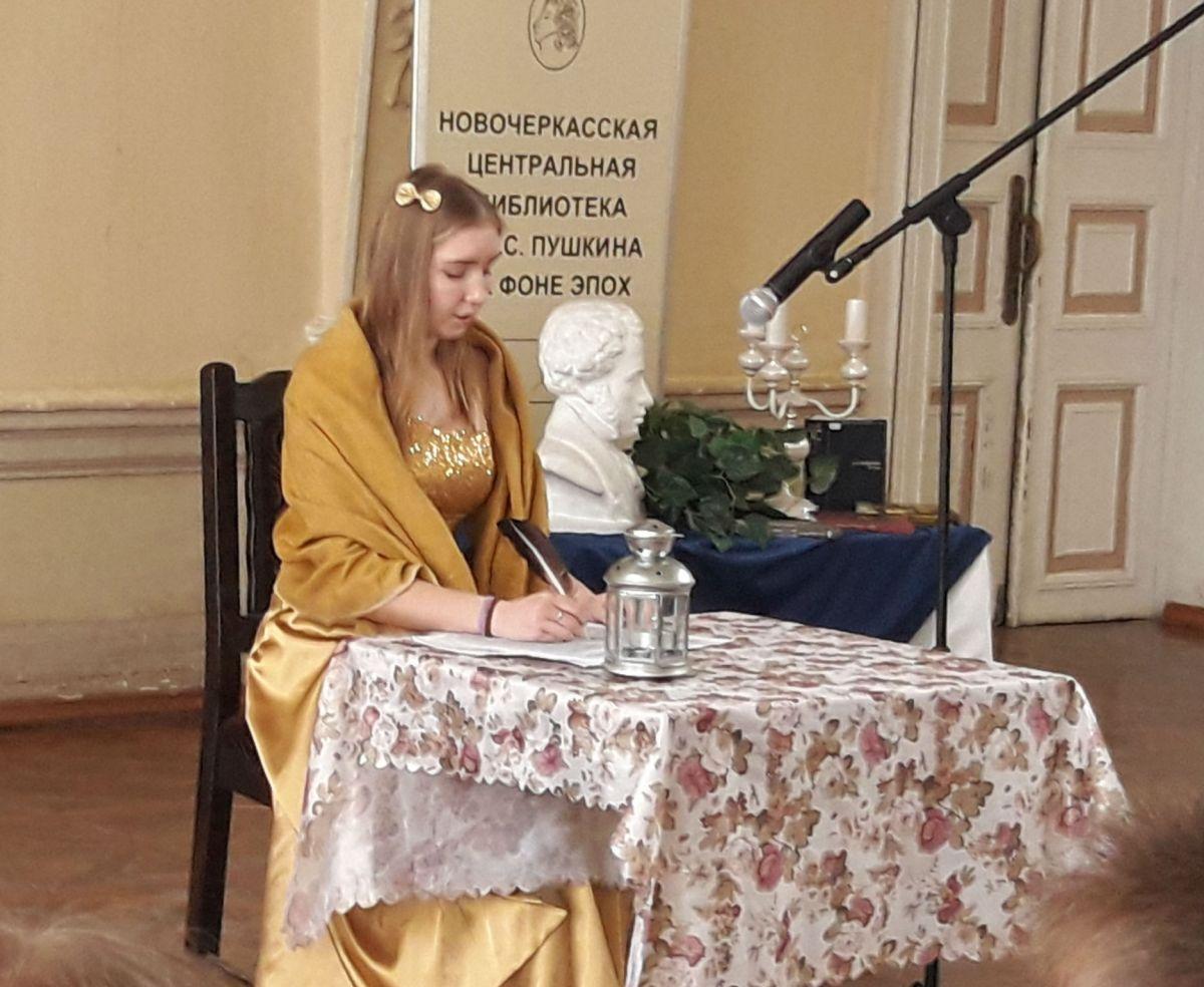 Читаем Пушкина на разных языках
