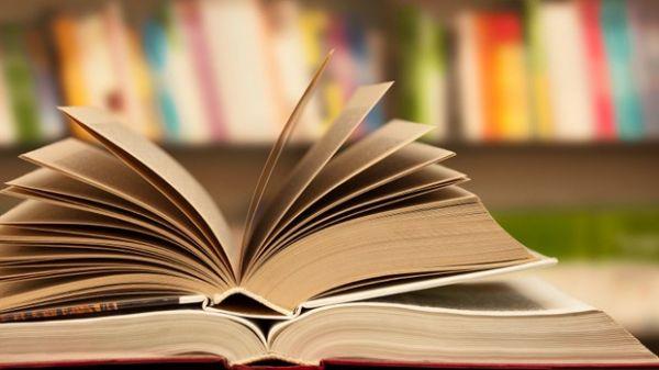 Презентация книги П. В. Седляра «Память»