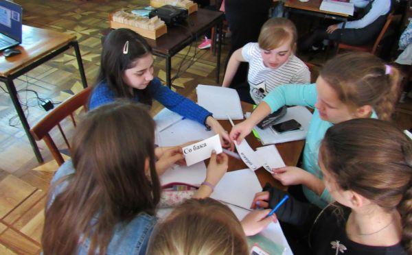 Библиотека - как вид культурной деятельности