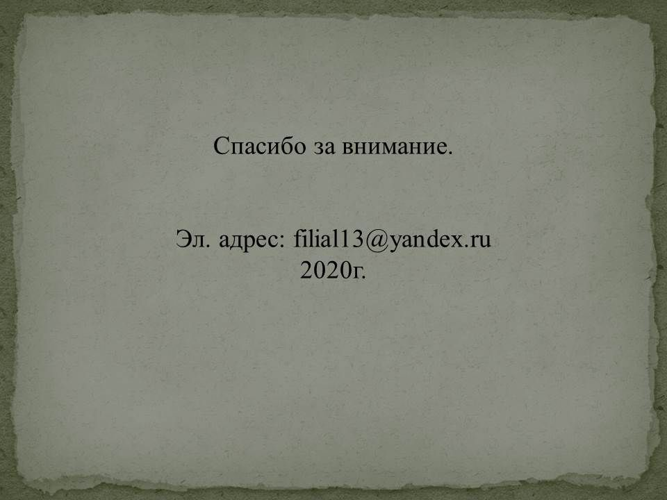 Слайд17
