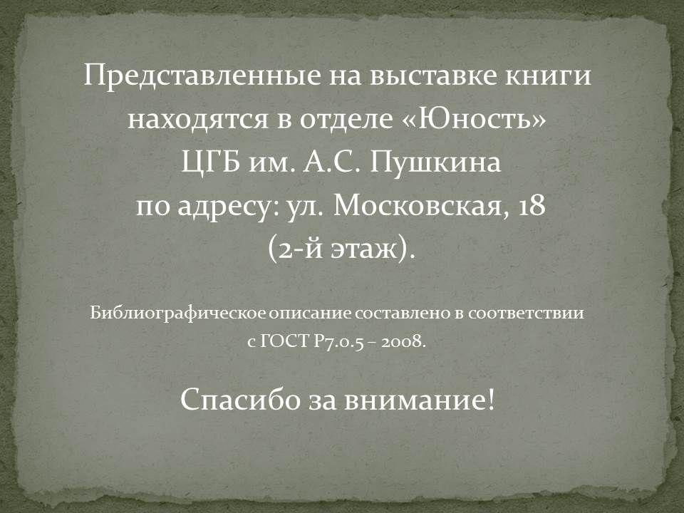 Слайд15