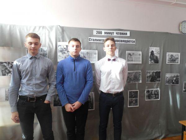 Немеркнущая слава Сталинграда