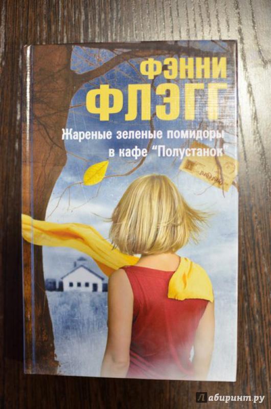 http://www.cbs-novoch.ru/public/uploads/(2018_10_26)_Jarenyie_zelenyie_pomidoryi___.jpg